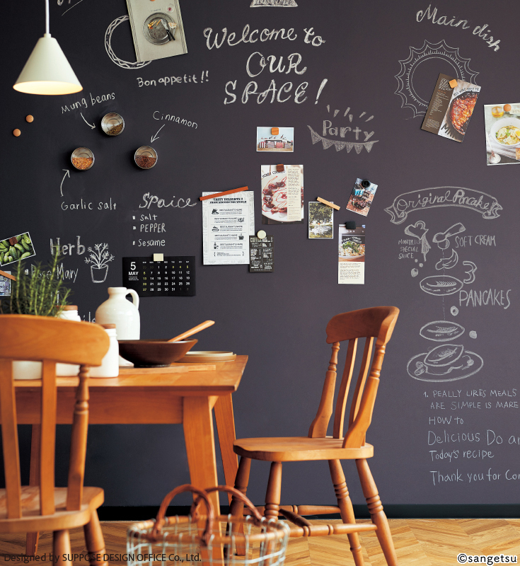 サンゲツ Blackboard RE51193 黒板壁紙